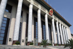 Great Hall of the People. Royalty Free Stock Photography