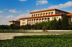 Great Hall of the People in Beijing Royalty Free Stock Photos