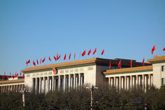 The Great Hall of the People Royalty Free Stock Image