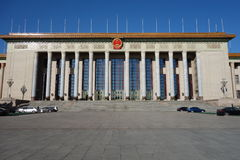 The Great Hall of the People Stock Photos