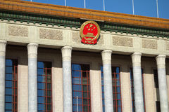 The Great Hall of the People Stock Images