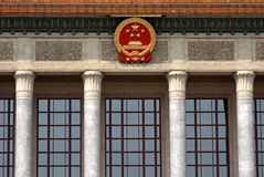The Great Hall of People, Beijing, China Royalty Free Stock Images