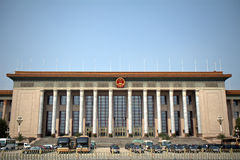 The Great Hall of People, Beijing, China Royalty Free Stock Photo