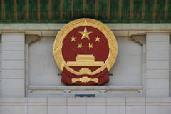 The Great Hall of the People - Beijing - China (3). The facade of the Great Hall of the People (Beijing - China) was decorated with the emblems of China. La faç stock photography