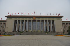 The Great hall of the people in Beijing, China Royalty Free Stock Photos