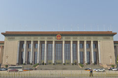 The Great hall of the people in Beijing, China Stock Image