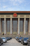 Great hall of the people of china Stock Images