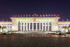Great hall of the people Stock Photo
