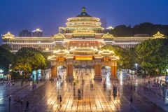 Great Hall of the People Royalty Free Stock Photo