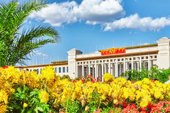 Great Hall of the People ( National Museum of China) on Tiananme Royalty Free Stock Image