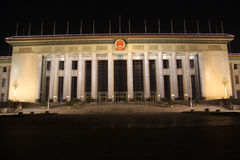 Great Hall of the People Stock Photography