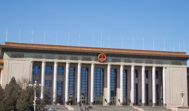 Great Hall of the People In Tiananmen Square in Beijing, China Royalty Free Stock Photo