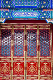 Great Hall Prince Gong Mansion Beijing China. Yin Luan Din Great Hall Prince Gong's Mansion, Beijing China. Built during Emperor Qianlong Reign Stock Photos