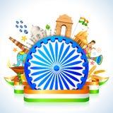 Great India Stock Photo