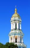 Great Lavra Bell tower, Kiev, Ukraine Royalty Free Stock Photo