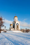 Great Martyr Genus Temple (church of Saint George). Moscow, Russia. Stock Images