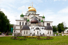 Great monasteries of Russia. Istra Royalty Free Stock Photo
