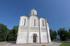 Great monasteries of Russia. Vladimir Stock Image