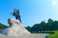 Great monument to the Russia Royalty Free Stock Photo