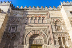 Great Mosque of Cordoba, Andalusia, Spain Royalty Free Stock Photo