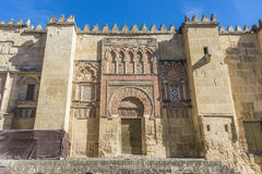 Great Mosque of Cordoba, Andalusia, Spain Royalty Free Stock Photos
