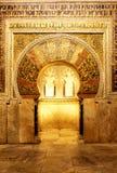 Mezquita stock photography