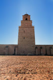Great Mosque of Kairouan Tunisia Okby Royalty Free Stock Photo