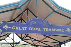 Great Orme Tramway. August 2016 Stock Photo