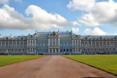 The Great Palace of Tsarskoye Selo Stock Images