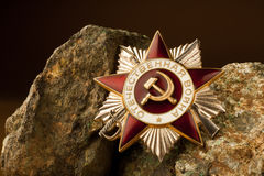Great Patriotic War award on stones Stock Images