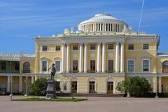 Great Pavlovsky Palace Royalty Free Stock Images