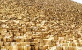 The Great Pyramid of khefre at Giza Stock Image