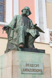 Great russian artist Ayvazovski statue in Feodosia Royalty Free Stock Photo