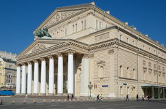 Great Russian State Academic Bolshoi Theatre - Opera and Ballet Theatre, Moscow, Russia Stock Images