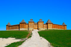 Great slavic castle Royalty Free Stock Photo
