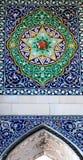 Great Soviet mosaic pattern Stock Photo