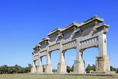 The Great Stone arch in the Eastern Royal Tombs of the Qing Dyna Stock Photo