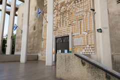 The Great Synagogue in Tel Aviv Stock Photo