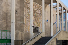 The Great Synagogue in Tel Aviv Royalty Free Stock Images