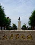 Great tang all day mall. Stone statue with city figure statue background In the South Square of xian The big wild goose pagoda and ci en temple shanxi province Stock Images