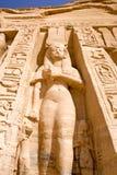 The Great Temple of Abu Simbel Stock Photos