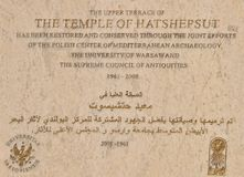 The great temple of Hatshepsut Stock Images