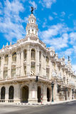 The Great Theater of Havana on a sunny day Stock Photos
