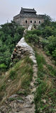 Great Wall. Overgrown tower on the great wall of China Stock Photography