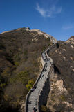 Great Wall. In beijing of china Stock Photo