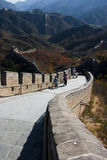 Great Wall. In beijing of china Stock Image