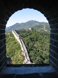 Great Wall. The Great Wall of China at Mutianyu Stock Images