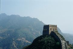 Great wall 4. Beacon tower seen in the raw Stock Image