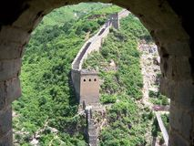 Great Wall. The Si Ma Tai Great Wall Stock Photo