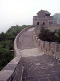 Great wall. This is somewhere of great wall Royalty Free Stock Image